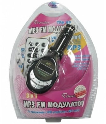 FM TRANSMITER + RC