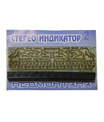 КИТ СТЕРЕО ИНДИКАТОР 2