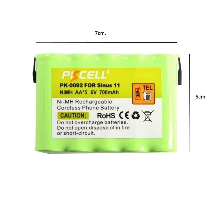 Акумулаторна батерия 6V 700maH AAA пакет