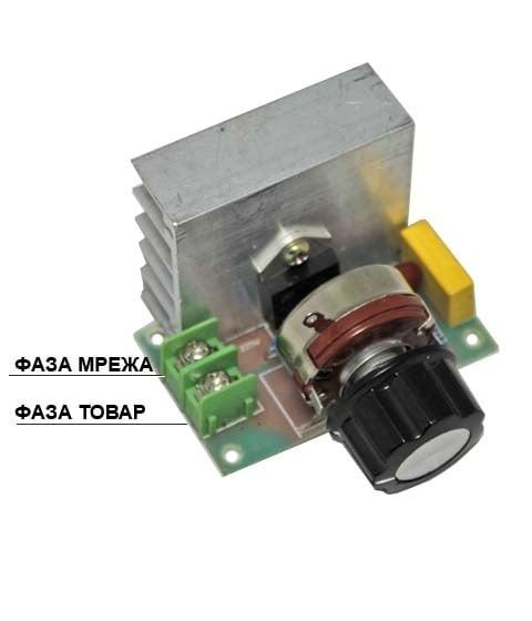 Фазов регулатор, димер до 3800W С BTA41800B